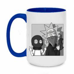 Кружка двухцветная 420ml Rick and Morty Bandits