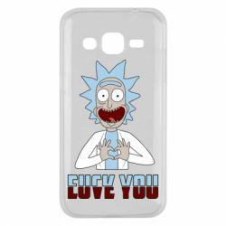 Чохол для Samsung J2 2015 Rick and Morty fack and love you