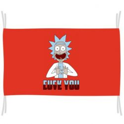 Прапор Rick and Morty fack and love you