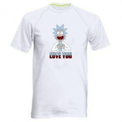 Чоловіча спортивна футболка Rick and Morty fack and love you