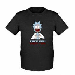 Дитяча футболка Rick and Morty fack and love you
