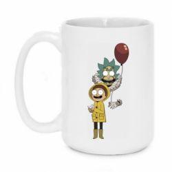 Кружка 420ml Rick and Morty: It 2