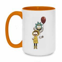 Кружка двухцветная 420ml Rick and Morty: It 2