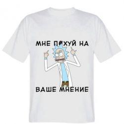 Чоловіча футболка Rick and Morty Русская версия 2