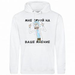 Чоловіча толстовка Rick and Morty Русская версия 2