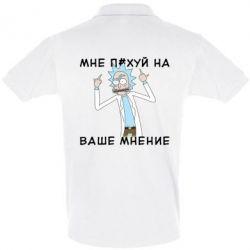 Футболка Поло Rick and Morty Русская версия 2