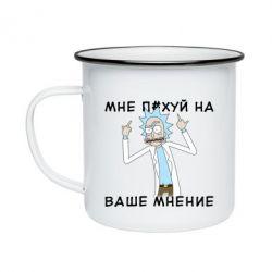 Кружка емальована Rick and Morty Русская версия 2