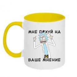 Кружка двоколірна 320ml Rick and Morty Русская версия 2