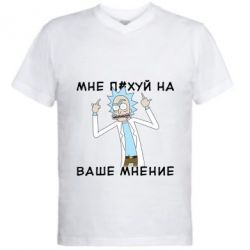 Чоловіча футболка з V-подібним вирізом Rick and Morty Русская версия 2