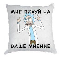 Подушка Rick and Morty Русская версия 2