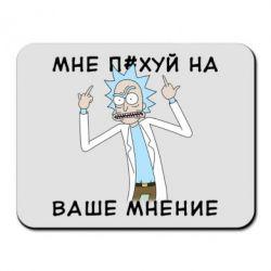 Килимок для миші Rick and Morty Русская версия 2