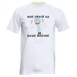 Чоловіча спортивна футболка Rick and Morty Русская версия 2