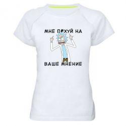 Жіноча спортивна футболка Rick and Morty Русская версия 2