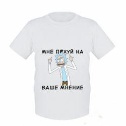 Дитяча футболка Rick and Morty Русская версия 2