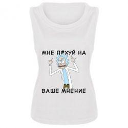 Майка жіноча Rick and Morty Русская версия 2