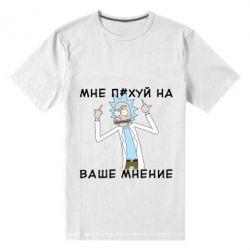 Чоловіча стрейчева футболка Rick and Morty Русская версия 2
