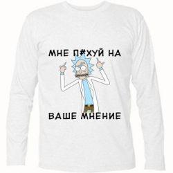 Футболка з довгим рукавом Rick and Morty Русская версия 2