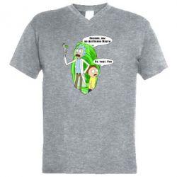 Чоловіча футболка з V-подібним вирізом Rick and Morty Русская версия