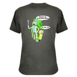 Камуфляжна футболка Rick and Morty Русская версия