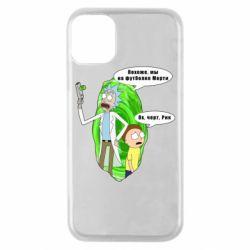Чохол для iPhone 11 Pro Rick and Morty Русская версия