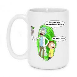 Кружка 420ml Rick and Morty Русская версия
