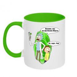 Кружка двоколірна 320ml Rick and Morty Русская версия