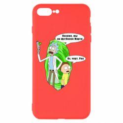 Чохол для iPhone 7 Plus Rick and Morty Русская версия