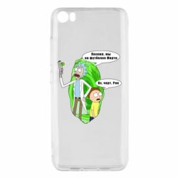 Чохол для Xiaomi Mi5/Mi5 Pro Rick and Morty Русская версия