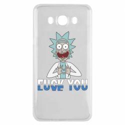 Чехол для Samsung J7 2016 Rick fuck you