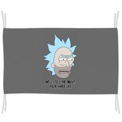 Флаг Rick live