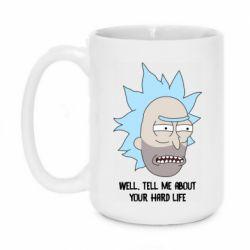 Кружка 420ml Rick live