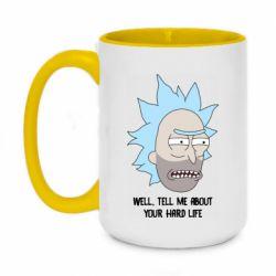 Кружка двухцветная 420ml Rick live