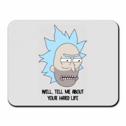 Коврик для мыши Rick live