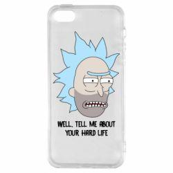 Чехол для iPhone5/5S/SE Rick live