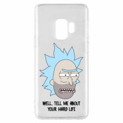 Чехол для Samsung S9 Rick live