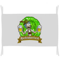 Флаг Ricktoberfest