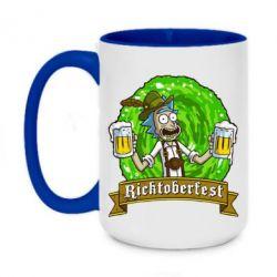 Кружка двухцветная 420ml Ricktoberfest