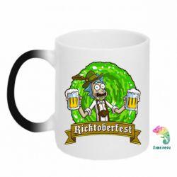 Кружка-хамелеон Ricktoberfest