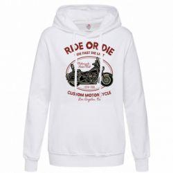 Толстовка жіноча Ride Or Die