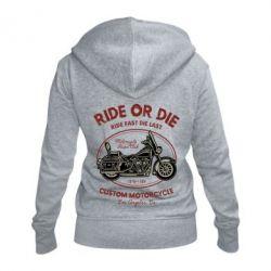 Жіноча толстовка на блискавці Ride Or Die