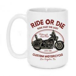Кружка 420ml Ride Or Die