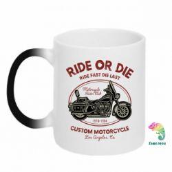 Кружка-хамелеон Ride Or Die
