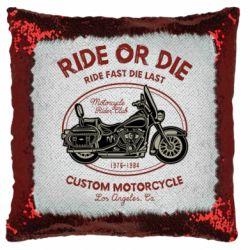 Подушка-хамелеон Ride Or Die