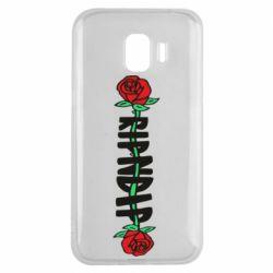 Чехол для Samsung J2 2018 RipnDip rose
