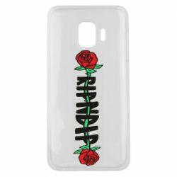 Чехол для Samsung J2 Core RipnDip rose