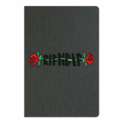 Блокнот А5 RipnDip rose