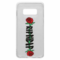 Чехол для Samsung S10e RipnDip rose