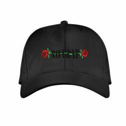Детская кепка RipnDip rose