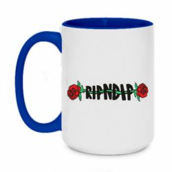 Кружка двухцветная 420ml RipnDip rose