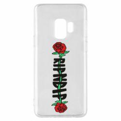 Чехол для Samsung S9 RipnDip rose